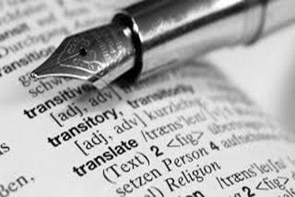 Dịch thuật công chứng lấy nhanh