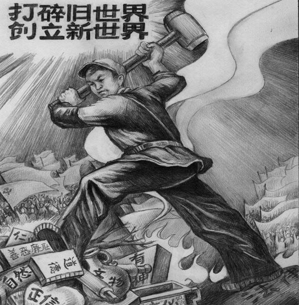 Đập tan thế giới cũ - Tranh cổ động thời kỳ Đại cách mạng Văn hóa