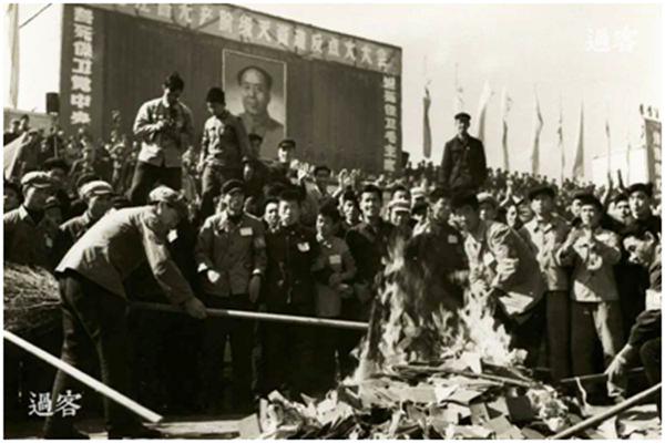 Hồng vệ binh trong Đại Cách mạng Văn hóa