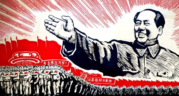 Mao Trạch Đông và Đại cách mạng Văn hoá