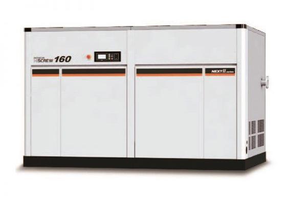 Thông tin về máy nén khí trục vít Hitachi Next 2 hiện đại