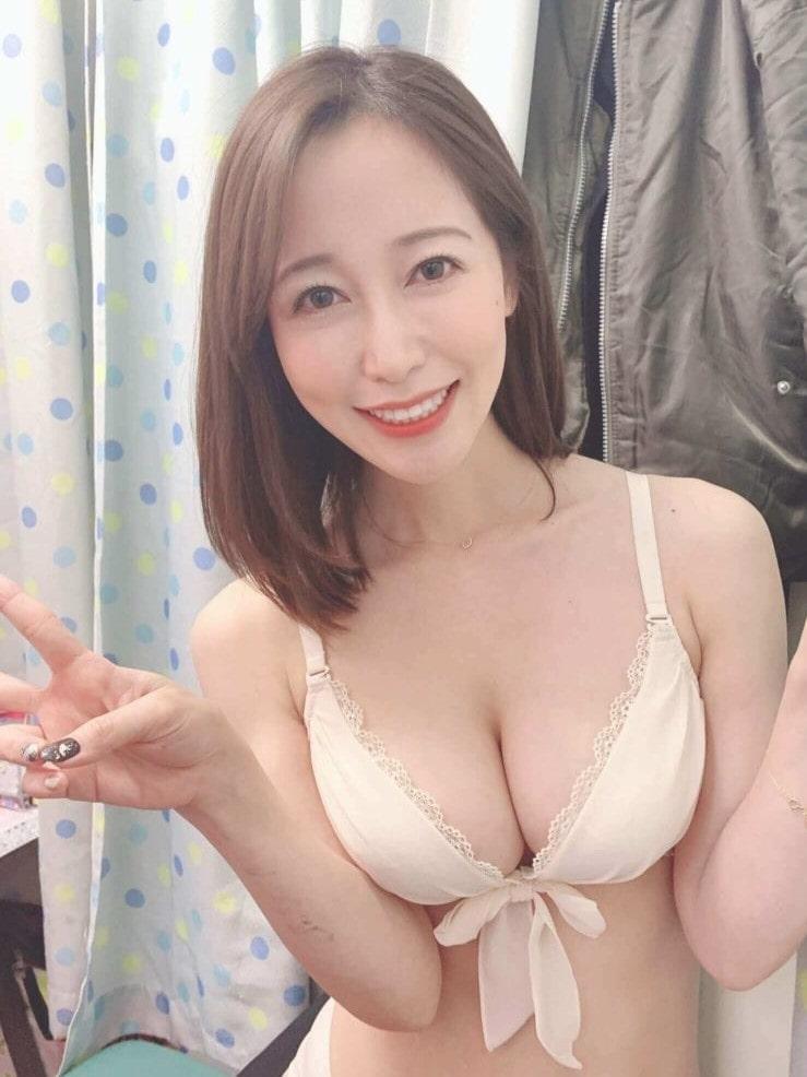Nữ diễn viên Yu Shinoda